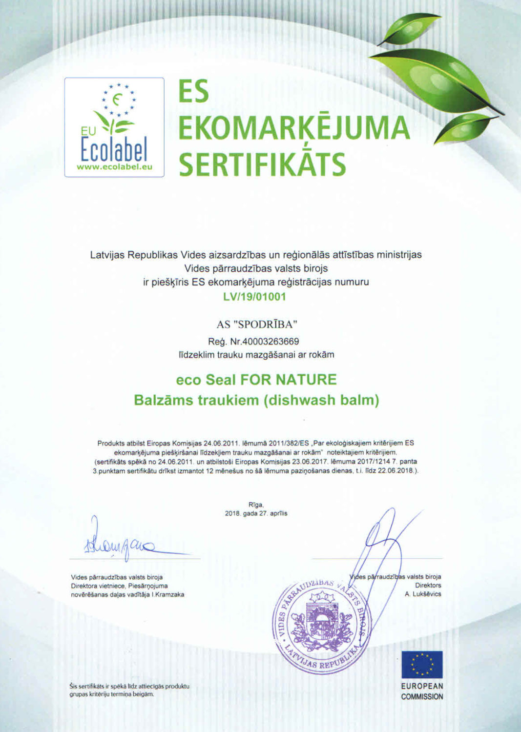 Ecolabel balzams traukiem