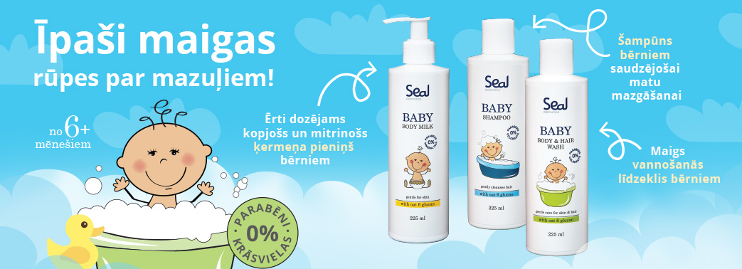Seal Cosmetics Baby